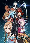 Sword Art Onlines