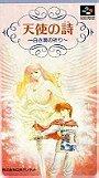 Tenshi no Uta II (Japanese Import Video Game)