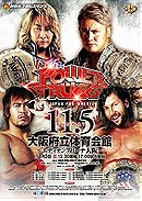 NJPW Power Struggle 2017