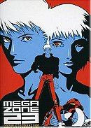 Megazone 23: Complete Collection