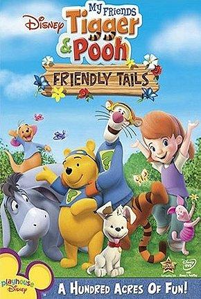 My Friends Tigger  Pooh