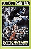 Women in Fury [VHS]