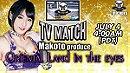 Nico Pro TV Match: Makoto Produce - Oriental Land in the Eyes