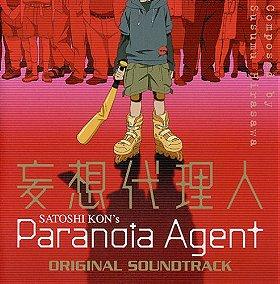 Paranoia Agent Original Soundtrack