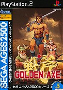 Sega Ages 2500 Vol.5: Golden Axe [JP Import]