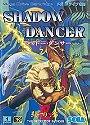 Shadow Dancer: (The Secret of Shinobi)