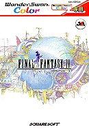 Final Fantasy IV (JP)