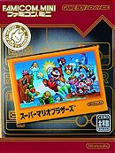 Famicom Mini: Super Mario Bros. (JP)