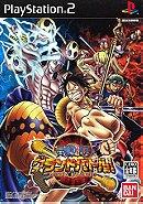 One Piece: Grand Battle 3 (JP)