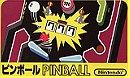 Pinball (JP)