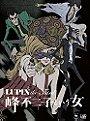 Lupin III The Woman Called Fujiko Mine