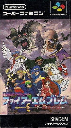 Fire Emblem: Monshou no Nazo (JP)