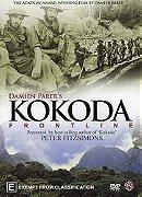 Kokoda Front Line! (1942)
