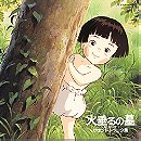 Grave of the Fireflies Original Soundtrack