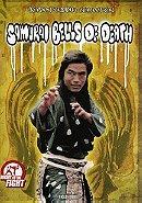 Samurai Bells of Death