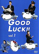 Good Luck!!                                  (2003- )