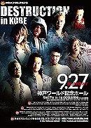 NJPW Destruction in Kobe 2015