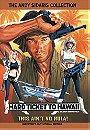 Hard Ticket to Hawaii (1987)