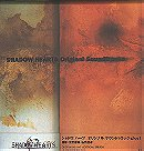 Shadow Hearts Original Soundtracks