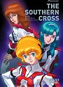 Super Dimensional Cavalry Southern Cross : Robotech: The Masters Saga