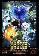 Hunter x Hunter - The Movie 2 - The Last Mission