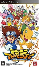 Digimon Adventure RPG
