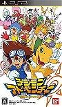 Digimon Adventure RPG