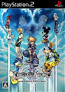 Kingdom Hearts II: Final Mix+