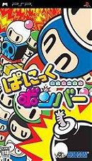 Bomberman: Panic Bomber [JP Import]