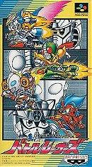 Battle Racers - Super Famicon