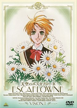 Vision of Escaflowne