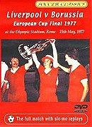 Liverpool v Borussia Mönchengladbach 1977 European Cup Final