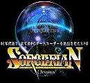 Sorcerian Original - PC