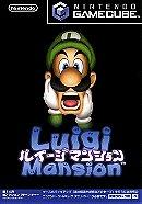 Luigi's Mansion (JP)