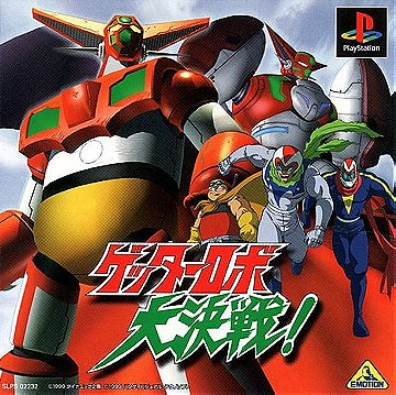 Getter Robo Decisive Battle!