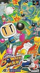 Super Bomberman 5