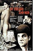 Of Freaks and Men