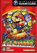 Paper Mario RPG (JP)