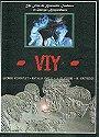 Viy or Spirit of Evil