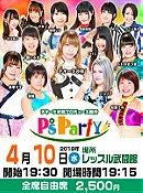 P's Party #25
