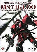 Mobile Suit Gundam MS IGLOO