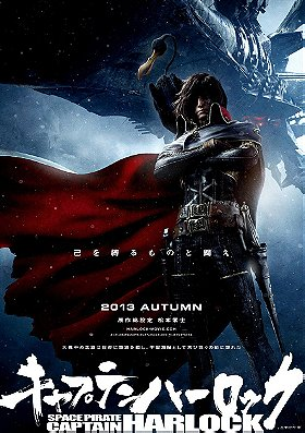 Harlock: Space Pirate (Space Pirate Captain Harlock) (2013)