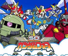 Superior Defender Gundam Force