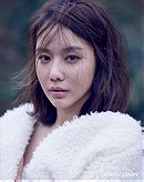 Ah-jung Kim