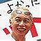 Jôji Tokoro