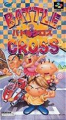 Battle Cross - Super Famicon