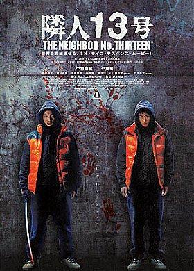 Neighbor No. 13