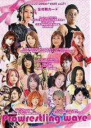 Pro Wrestling WAVE Sunday WAVE vol. 37