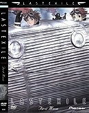Last Exile, Vol. 1 (First Move)