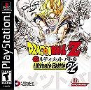 Dragon Ball Z: Ultimate Battle 22